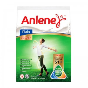 Anlene Move Max Gold Milk Powder - Plain 1.2kg x 2s