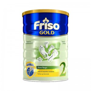 Friso Gold Follow On Milk Formula - Stage 2 (900g x 2s)